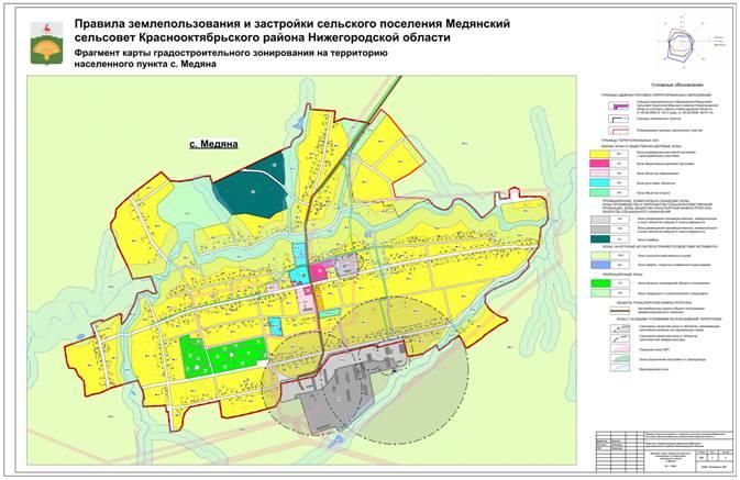 Рис.1 Схема административных